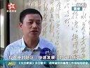 湖南媒体报道湖南钢贸50强评选